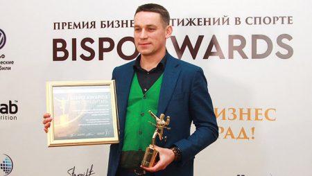 РФС и «Матч ТВ» стали лауреатами премии BISPO Awards 2019