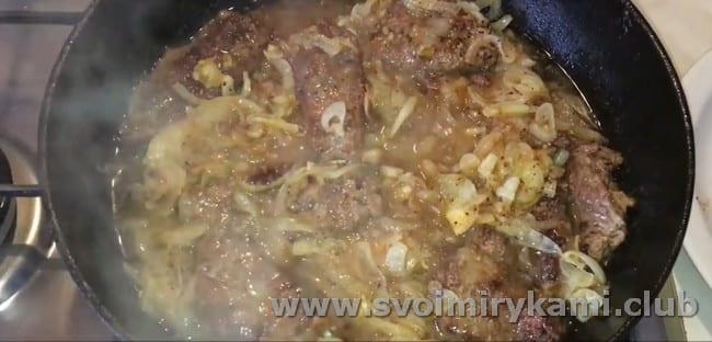 Теперь вы знаете рецепт, как приготовить мягкую говяжью печень на сковороде.